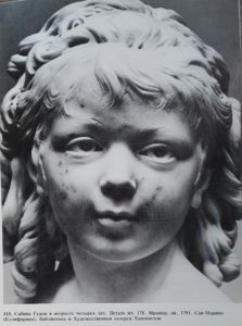 Сабина Гудон в возрасте 4 лет
