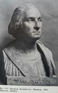 Гудон. Дж. Вашингтон