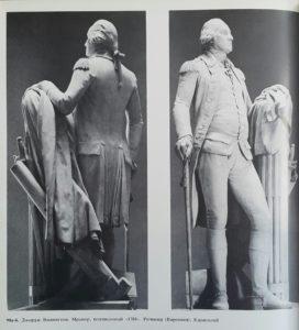 Гудон. Дж.Вашингтон