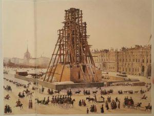 Возведение Александровской колонны. Акварель Г.Г.Гагарина. 1832-1833