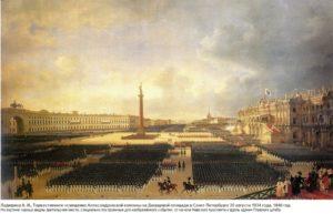 Торжественное открытие Александровской колонны 30 августа 1834