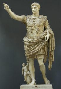Не хочу быть консулом – хочу быть императором. Часть 1. Август