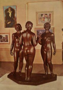 Майоль. Луговые цветы (они же «Средиземноморские купальщицы», они же «Парижанки», они же «Нимфы»). Бронза. 1936 – 1938