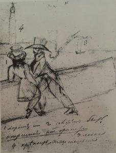 Автоиллюстрация к 1 главе «Евгения Онегина».Пушкин (слева) и Онегин (справа)