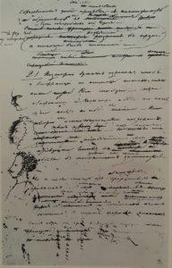 Май-июнь 1825 (до бунта). В мужицкой косоворотке с усами и бакенбардами.