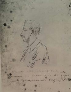 Автопортрет 1829