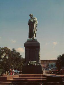 Опекушин. Памятник Пушкину