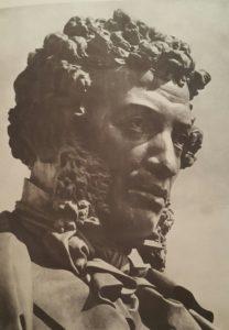 Фото 1. Памятник Пушкину Опекушина