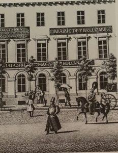 П.С.Иванов. Панорама Невского проспекта. 1835