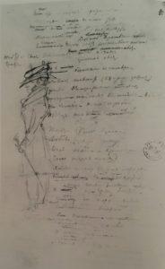 Автограф рукописи романа «Евгений Онегин», январь 1826 (еще в ссылке).