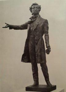 Лучшие портреты и памятники Пушкину. Часть 3.