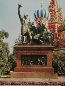 Мартос. Памятник Минину и Пожарскому. Открыт в 1818