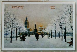 Страстной монастырь и памятник А.С.Пушкину. Фото. Изд. А.Элиассон, Стокгольм. 1900-е годы