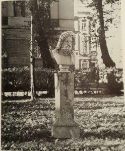 Зевс (Отриколийский). Мрамор. Пушкин (до 1918 – Царское село)