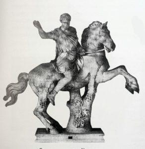 Фото. Статуя Коммода