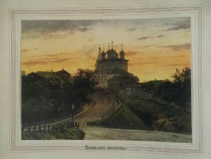Фото. Церковь Жен-Мироносиц