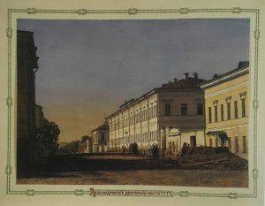 Фото. Александровский дворянский институт