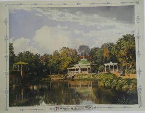 Павильон на Черном пруду Александровский дворянский институт