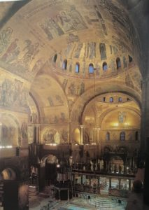 Фото. Интерьер базилики Сан-Марко