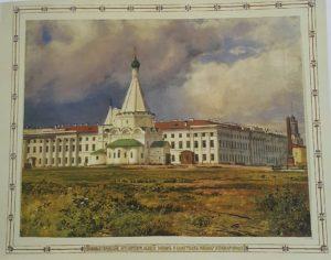 Военная гимназия, Архангельский собор и памятник Минину и Пожарскому