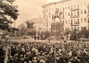 Фото. Открытие памятника Юрию Долгорукому. 1954.