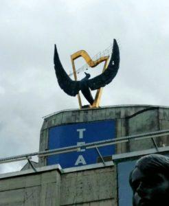 Фото. Клыков. Синяя птица (символ счастья и свободы)