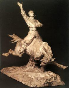 Фото. Паоло Трубецкой. Фашизм. Дуче. 1935. Музей пейзажа. Палланца