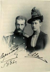 Фото. Супруги Сергей Александрович и Елизавета Федоровна. Дармштадт. 1886