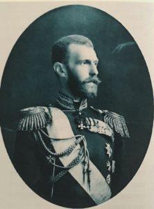 Фото. Великий князь Сергей Александрович