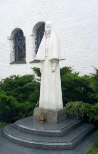 Фото. Клыков. Памятник Святой мученице великой княгине Елизавете Федоровне