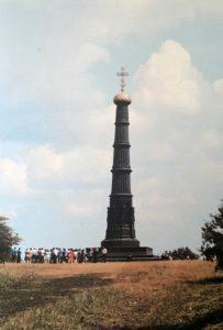 Фото. Памятник на Куликовском поле. Открыт в 1850