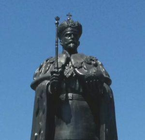 Фото 3. Клыков. Памятник Николаю II. 1999. Мытищи. Бывшее село Тайнинское.Фрагмент