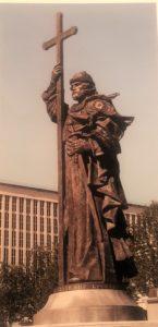 фото. С.А.Щербаков. Памятник святому равноапостольному князю Владимиру. 2016. Москва
