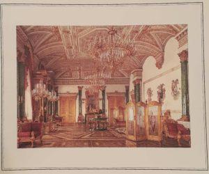 Малахитовый зал. Акварель К.А.Ухтомского. 1865