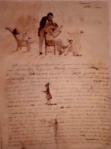 Штернберг. Страница письма с карикатурой «Иванову прижигают ляписом»