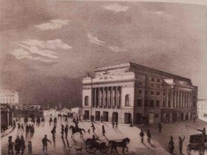 Александринский театр в Петербурге. Литография А.Е.Мартынова. 1830-ые годы