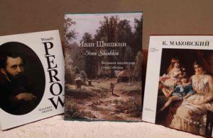 Три книги о в великих русских живописцах следующего поколения, так сказать, о «внуках» Брюллова