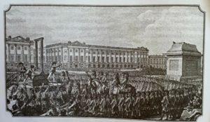 Казнь Людовика XVI на площади Конкорд (в переводе - Согласие, в данном случае по вопросу казни) в 1793. Гравюра 1790-ых