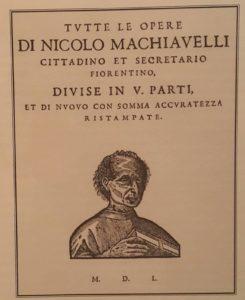 Титульный лист книги Макиавелли. Генуя. Начало 17 века