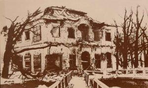 Взорванный немцами дворец «Марли». Петергоф. 1944