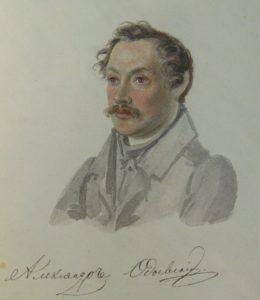 Портрет Одоевского А.И.