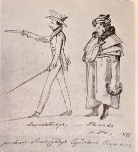 В. Кюхельбекер и К.Рылеев на Сенатской площади 14 декабря 1825. Рисунок А.С.Пушкина