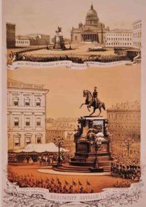 Торжественное открытие памятника Николаю I на коне