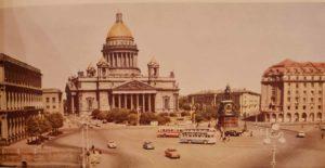 Исаакиевская площадь. Памятник великолепно корреспондирует с собором. Тоже начало 1960-ых и никаких пробок – коммунизм на дороге – каждый едет куда хочет и сколько хочет