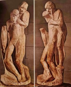 Микеланджело. Пьета Ронданини. Мрамор. 1552-1564. Высота 195 см. Милан. Замок СфорцаМикеланджело. Пьета Ронданини. Мрамор. 1552-1564. Высота 195 см. Милан. Замок Сфорцам