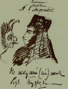 Рисунок Пушкина в альбом Е.Н.Ушаковой. 1829